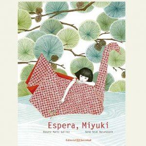 Espera Miyuki